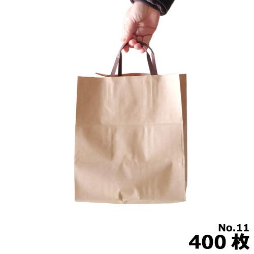 手提げ紙袋 ラッピーバッグ No.11 未晒無地  300枚(巾240×奥行160×長さ270)