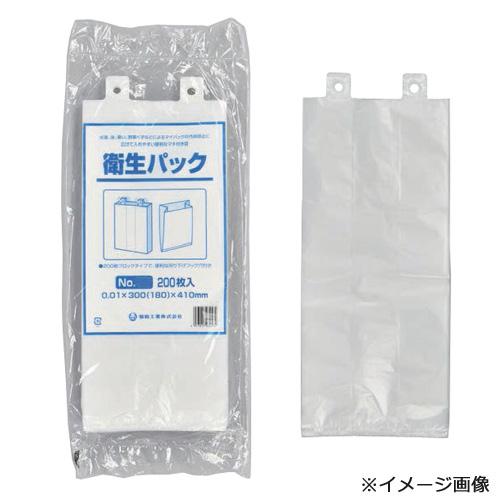 衛生パック No.17S 4000枚