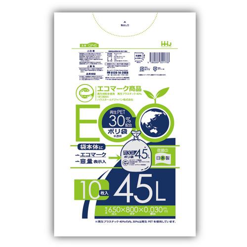再生PET30%配合 ECOポリ袋45L用 0.03×650×800mm 10枚×50冊