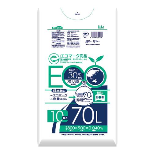再生PET30%配合 ECOポリ袋70L用 0.04×800×900mm 10枚×30冊