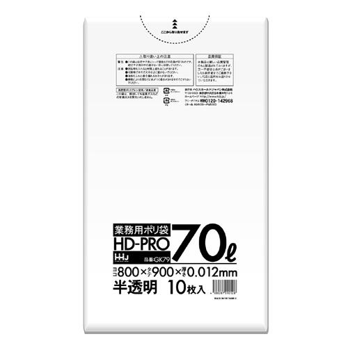 HD70L用0.012×800×900mm(半透明) 600枚
