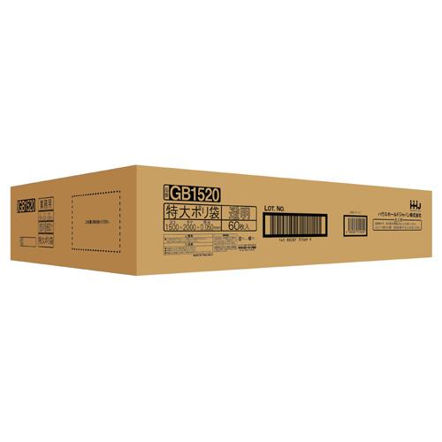 特大ポリ袋 LLDPE 0.05×1500×2000mm(透明) 60枚