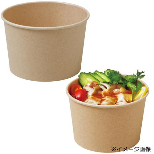 RF630 ロールフリーカップ(茶無地)600枚