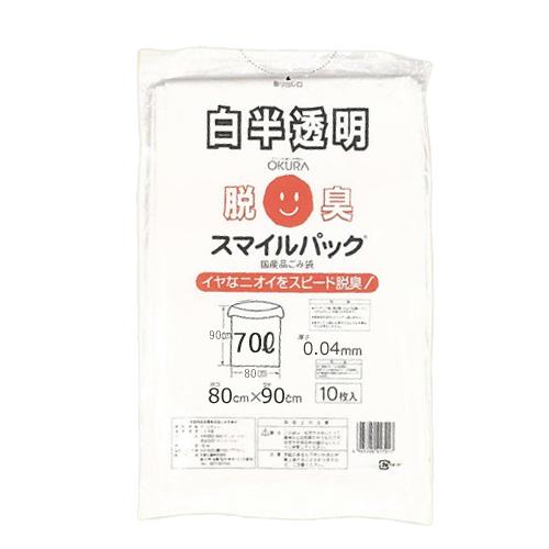 N-57 スマイルパック脱臭ごみ袋 70L用 乳白半透明 300枚