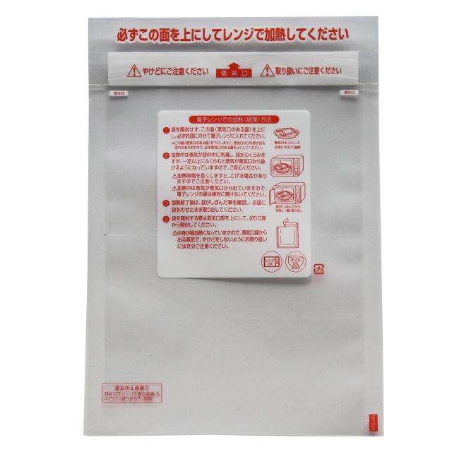 レンジシールFK バリアタイプ No.17.5-25 2000枚