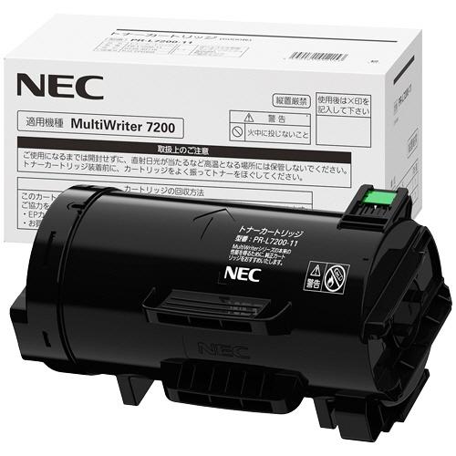 純正NECPR-L7200-11