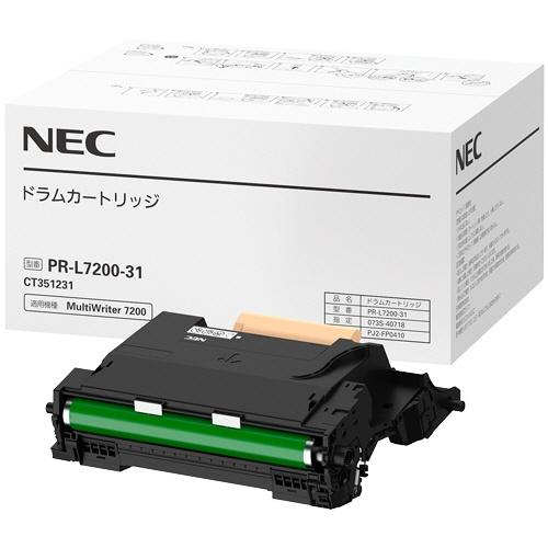 純正NECPR-L7200-31 ドラム