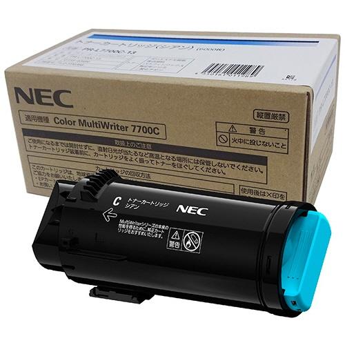 純正NECPR-L7700C-13 シアン