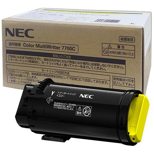 純正NECPR-L7700C-16 イエロー