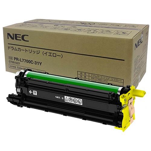 純正NECPR-L7700C-31Y ドラムカートリッジ イエロー