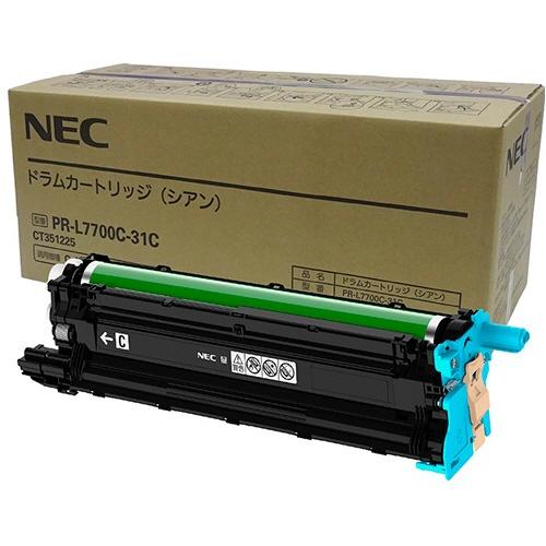 純正NECPR-L7700C-31C ドラムカートリッジ シアン
