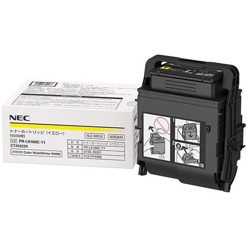 純正NECPR-L9160C-11 イエロー