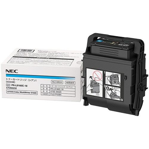 純正NECPR-L9160C-18 シアン大容量