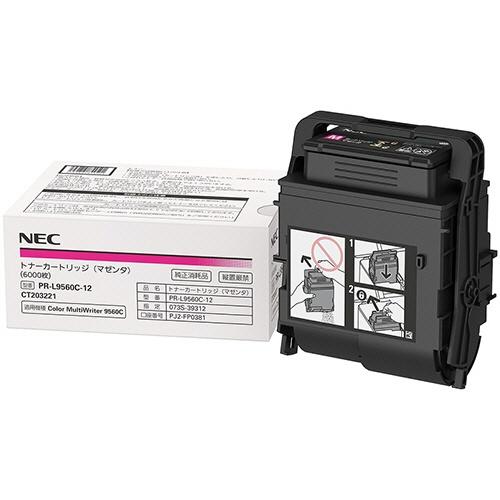 純正NECPR-L9560C-12 マゼンタ