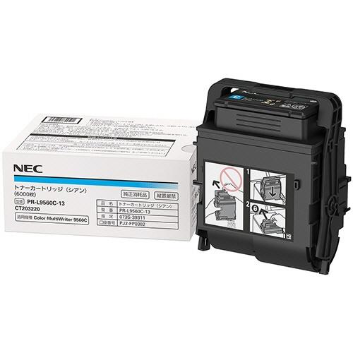 純正NECPR-L9560C-13 シアン