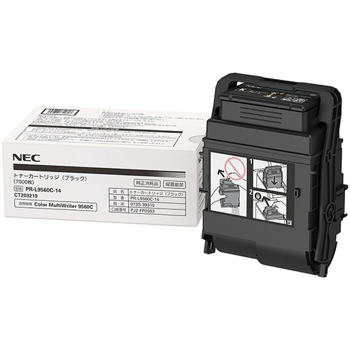 純正NECPR-L9560C-14 ブラック