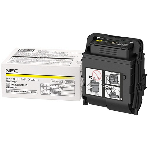 純正NECPR-L9560C-16 イエロー大容量