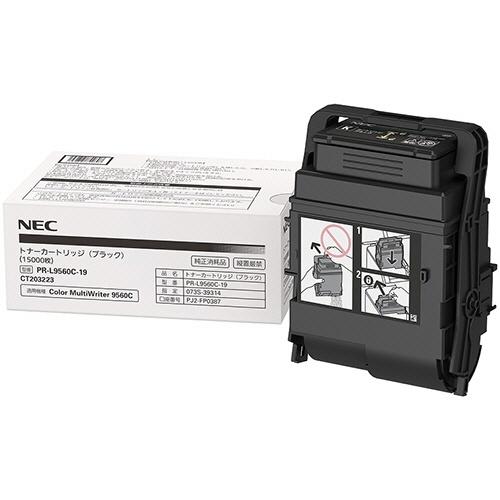 純正NECPR-L9560C-19 ブラック大容量
