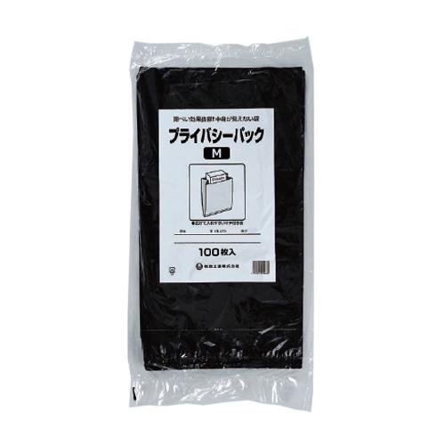 プライバシーパック M 黒 0.01×350(220)×450+マチ65mm 100枚