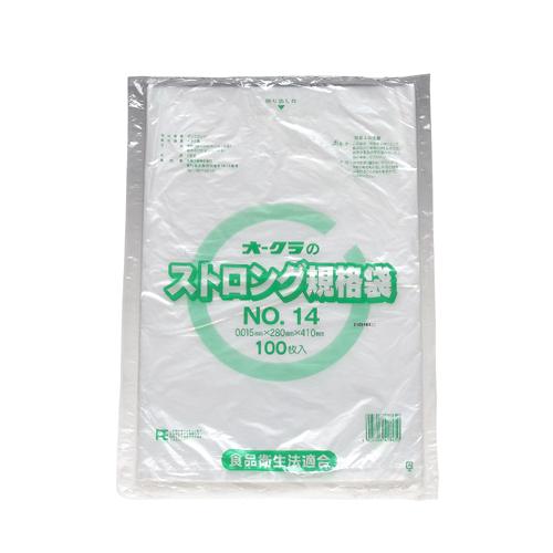 ストロング規格袋 NO.14 (透明) 4000枚