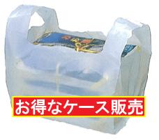 弁当用レジ袋【LL】520(330+190)×400mm【乳白】2000枚