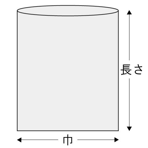 OPPラッピング袋 ピュアパック S42.5-60(A2用) 500枚