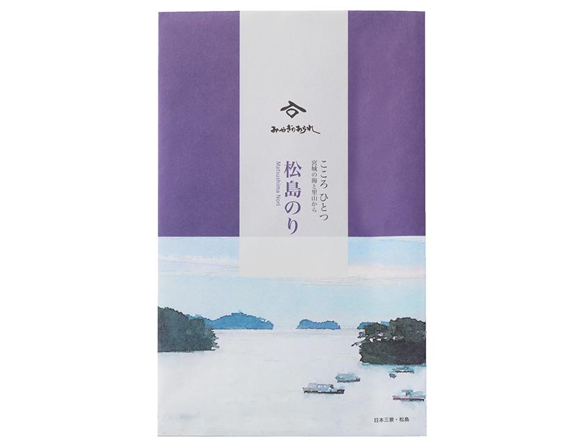 こころひとつシリーズ 松島のり