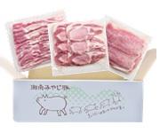 【オリジナル】湘南みやじ豚BBQセット【ロース400g・バラ400g・もも400g】