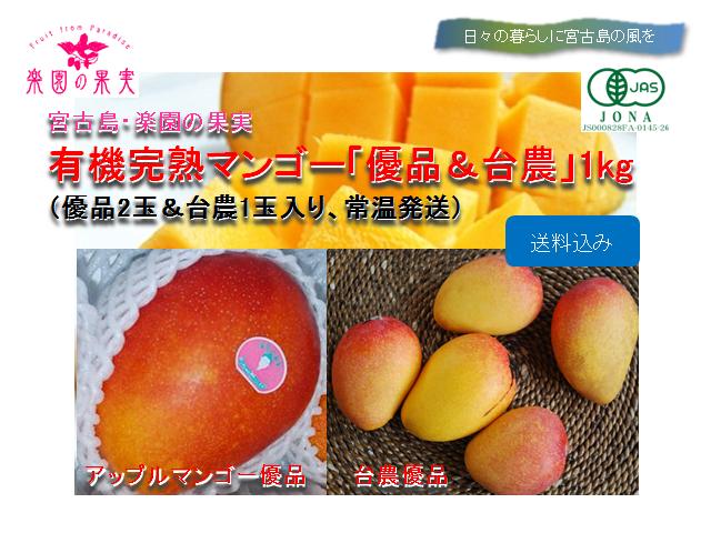 yuhin-tainou_1kg_640x480