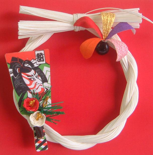 正月室内飾り水引リース羽子板
