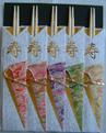 【送料無料】祝箸五膳セットNo8037