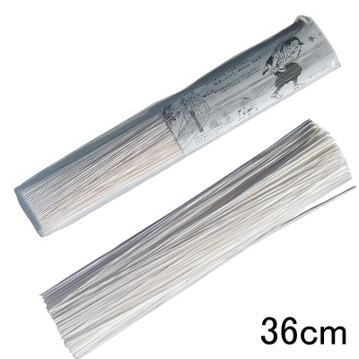 白茶口紐36cm
