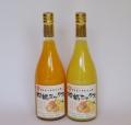 愛媛吉田みかん【柑橘ミックス】!ストレートみかんジュース720ml 1本