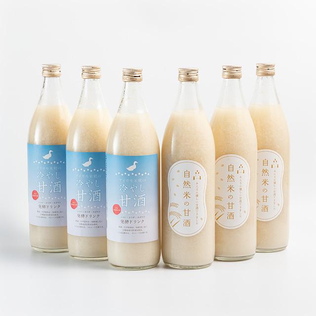 無農薬米甘酒2種6本セット