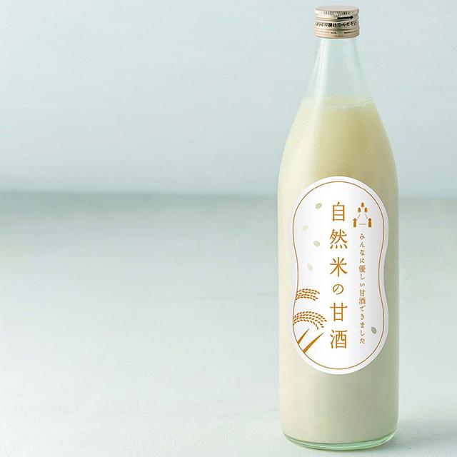 自然米の甘酒