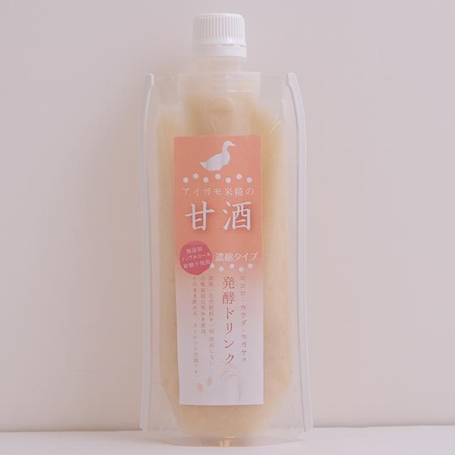 アイガモ米糀の甘酒 ~濃縮タイプ~
