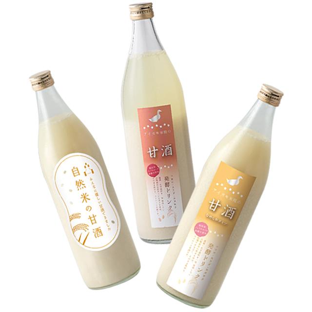 無農薬米で作った米糀の甘酒3本セット