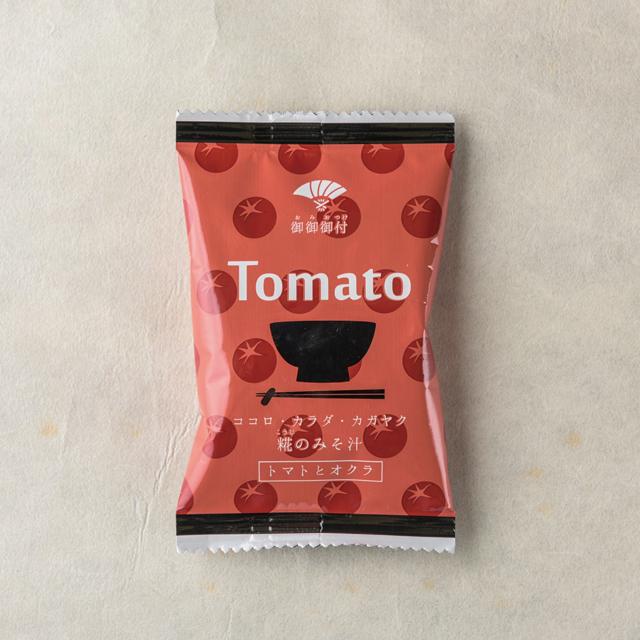 御御御付 トマトとオクラ