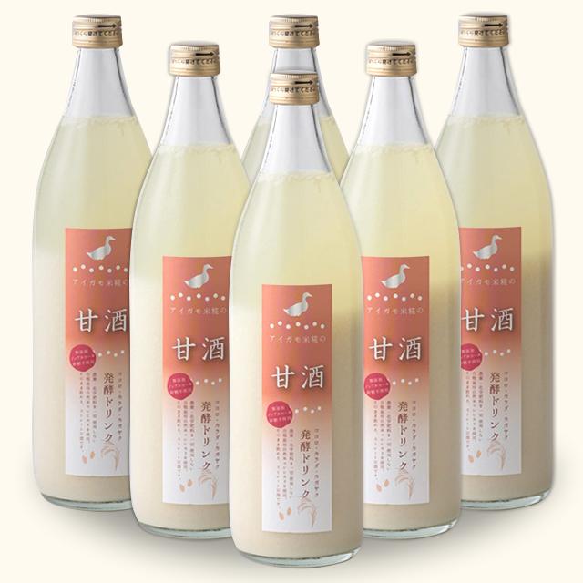 アイガモ米糀の甘酒~6本入りギフトセット~