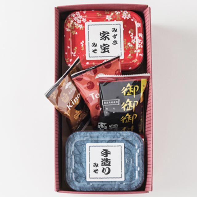 【お試し】古式醸造味噌セット