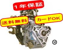 ランドクルーザ HDJ81V EGR有用 22100-17850 リビルト燃料噴射ポンプ インジェクションポンプ 送料無料 1年保証 カードOK