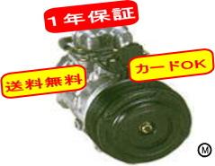 シルビア GF-S15 92600-85F15 506021-6230 リビルトコンプレッサ 送料無料・1年保証・カードOK