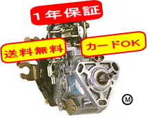 ランドクルーザ HDJ81V EGR無用 22100-17870 リビルト燃料噴射ポンプ インジェクションポンプ 送料無料 1年保証 カードOK