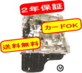 エブリィ EBD-DA64V リビルトエンジン 送料無料・2年保証・カードOK!