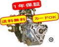 デリカスペースギア PE8W リビルト燃料噴射ポンプ 送料無料 半年保証 カードOK!