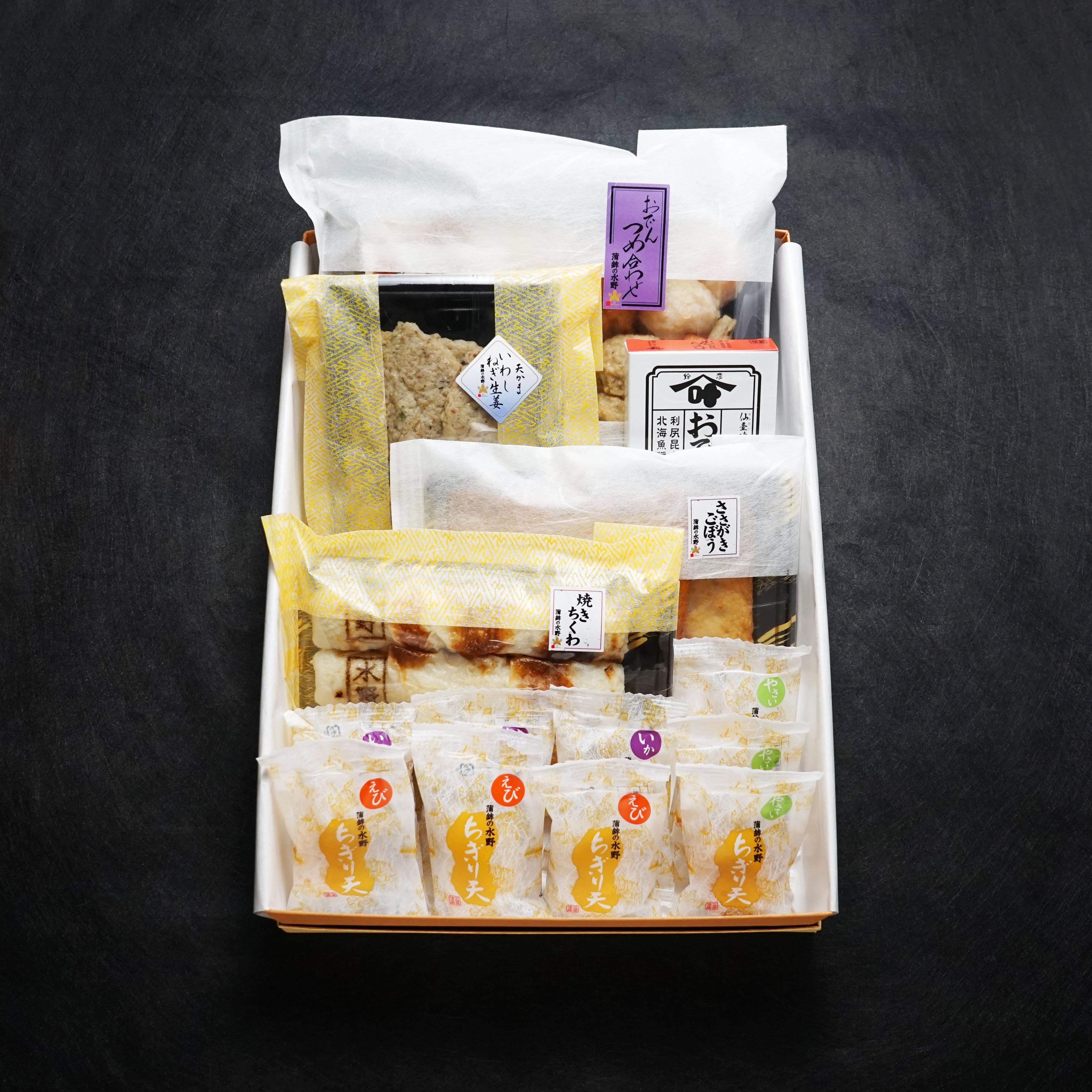 ★冬 の 贈 り も の    【 柊 (ひいらぎ)  No.3 】★
