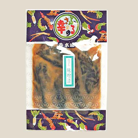信州の味噌漬 茄子