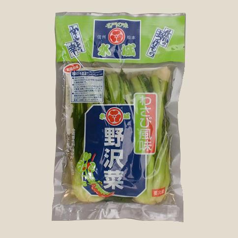 野沢菜わさび風味(浅漬)