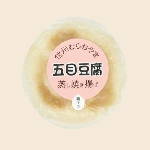 信州むらおやき 五目豆腐