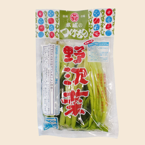 野沢菜醤油漬